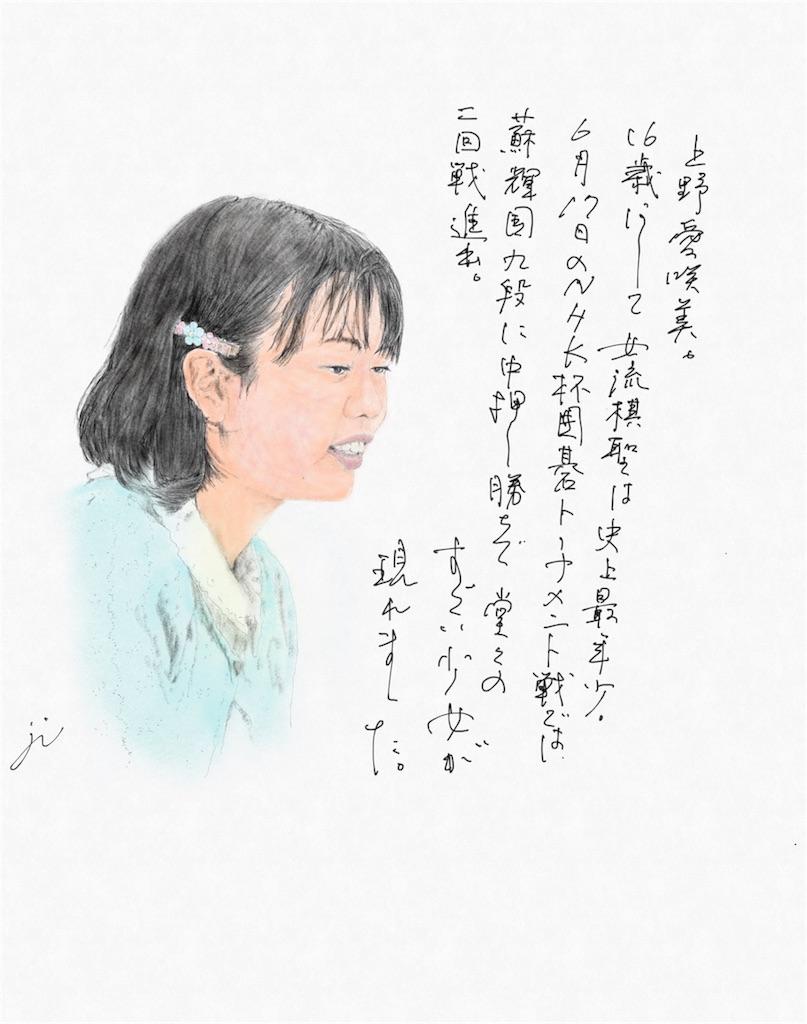 f:id:jijiro:20180619082259j:image