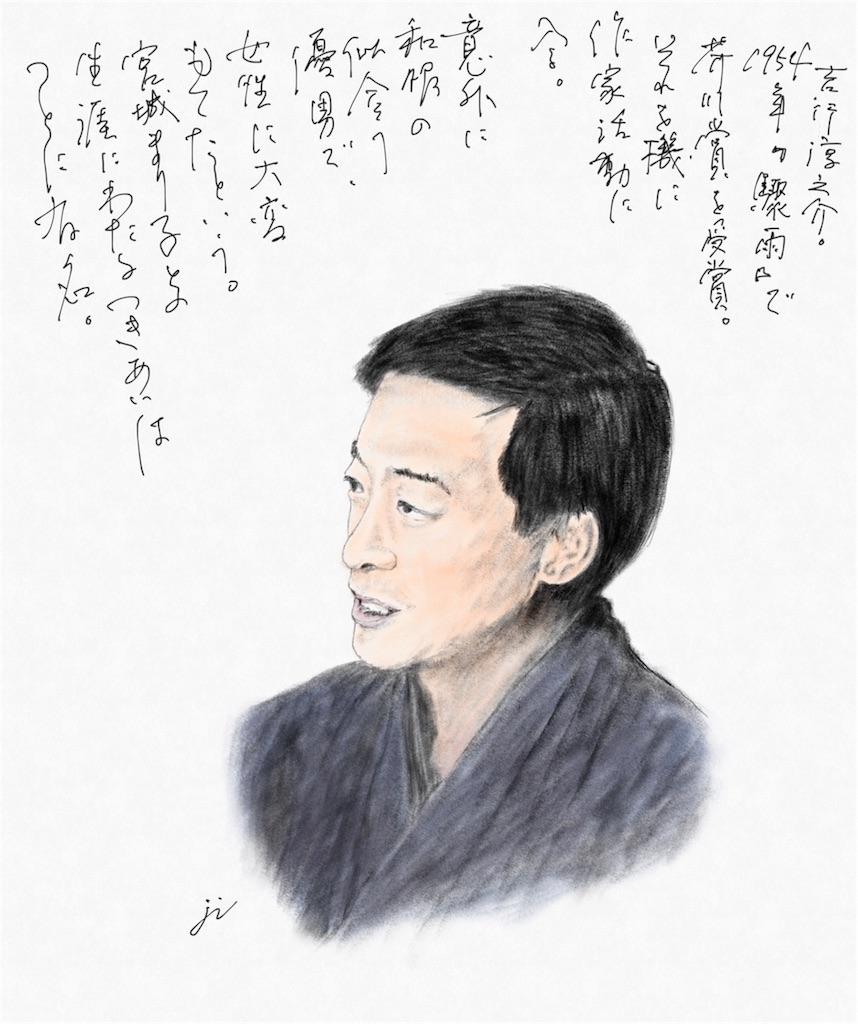 f:id:jijiro:20180620075128j:image