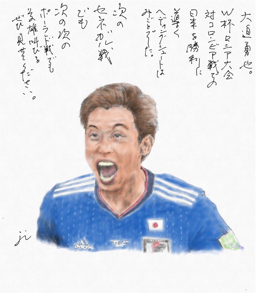 f:id:jijiro:20180624083725j:image