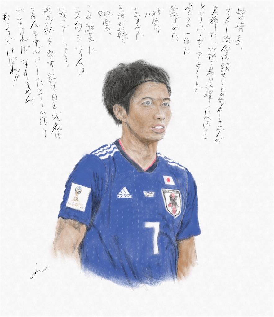 f:id:jijiro:20180709074343j:image