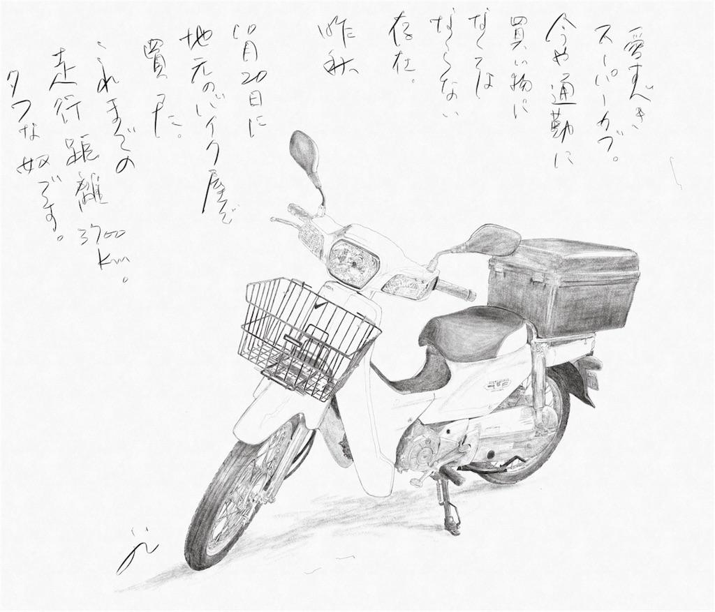 f:id:jijiro:20180718074806j:image