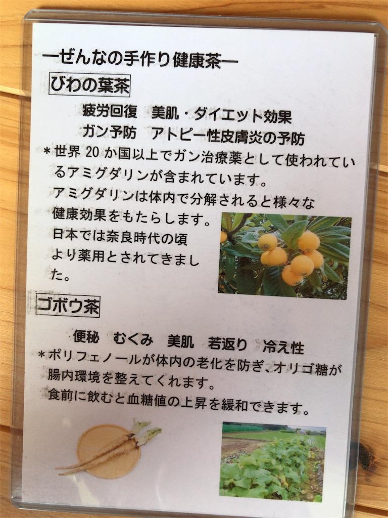 f:id:jijiro:20180719073226j:image