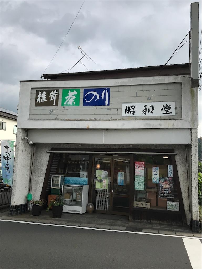 f:id:jijiro:20180728102720j:image