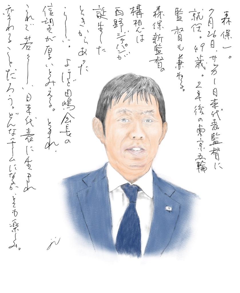 f:id:jijiro:20180729080925j:image