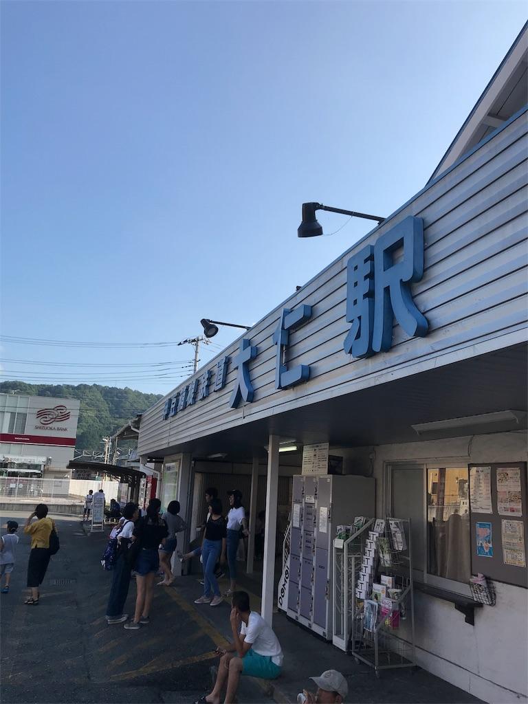 f:id:jijiro:20180802075016j:image