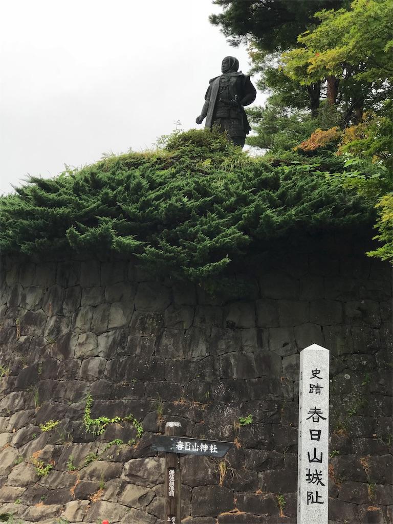 f:id:jijiro:20180807084630j:image