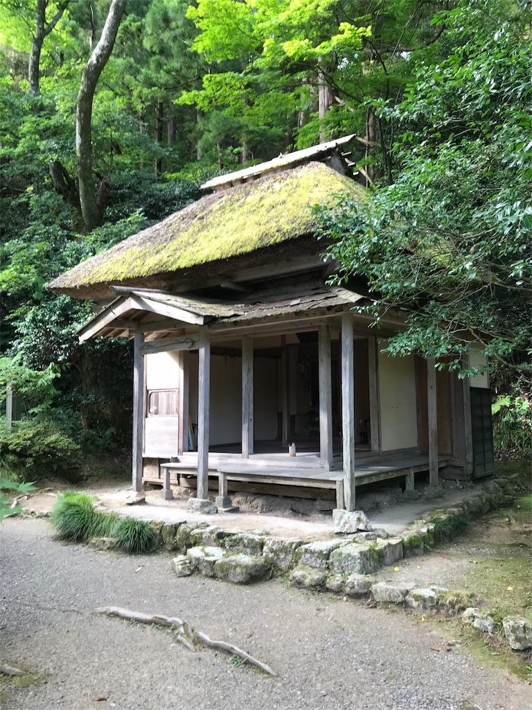 f:id:jijiro:20180808162023j:image