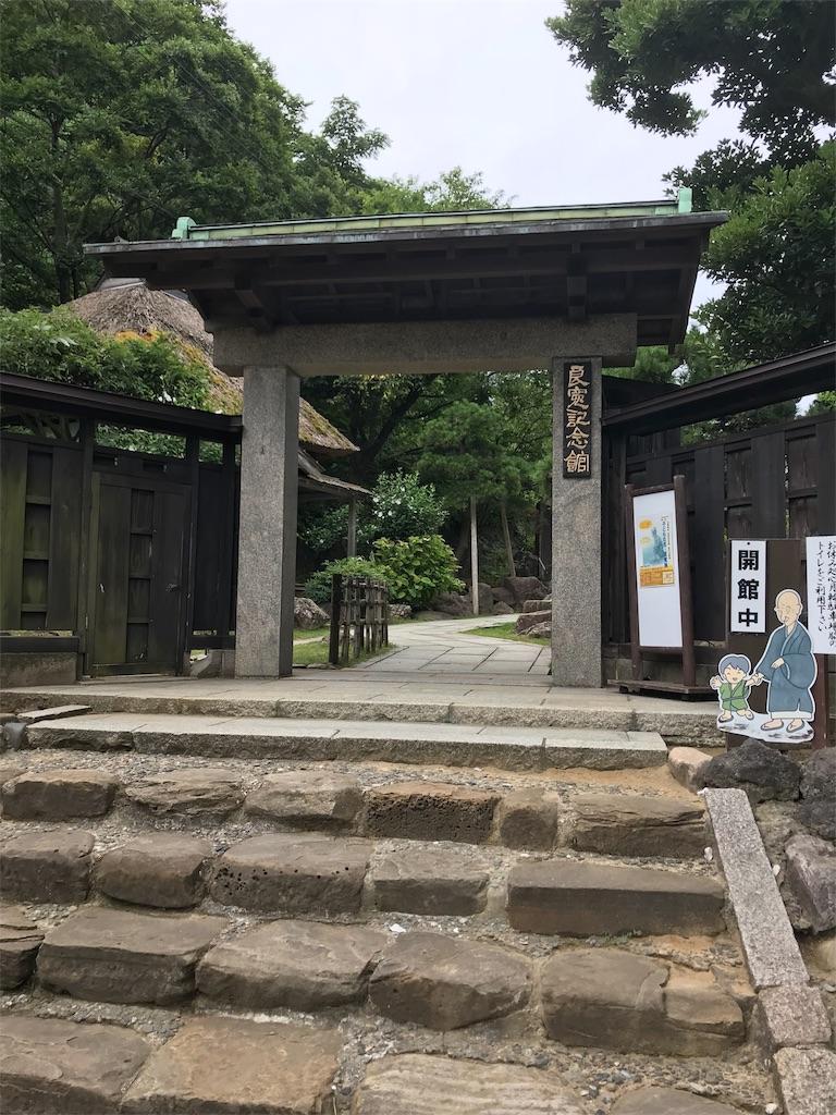 f:id:jijiro:20180808164406j:image