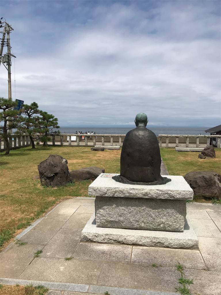 f:id:jijiro:20180808164445j:image