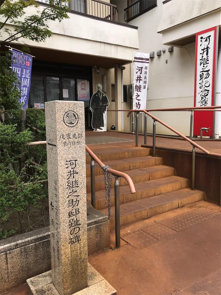 f:id:jijiro:20180809103436j:image