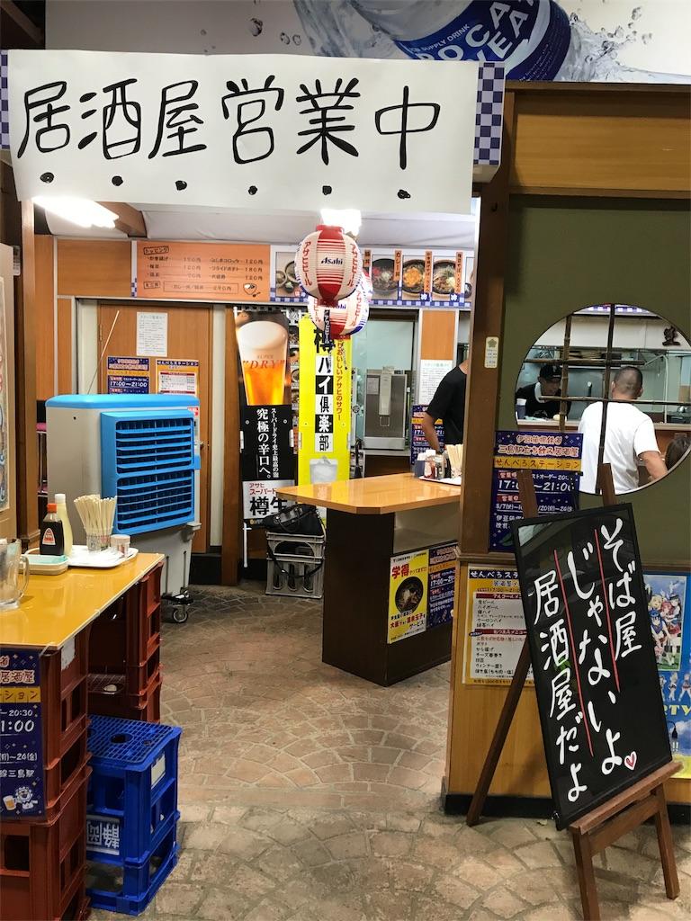 f:id:jijiro:20180809103645j:image