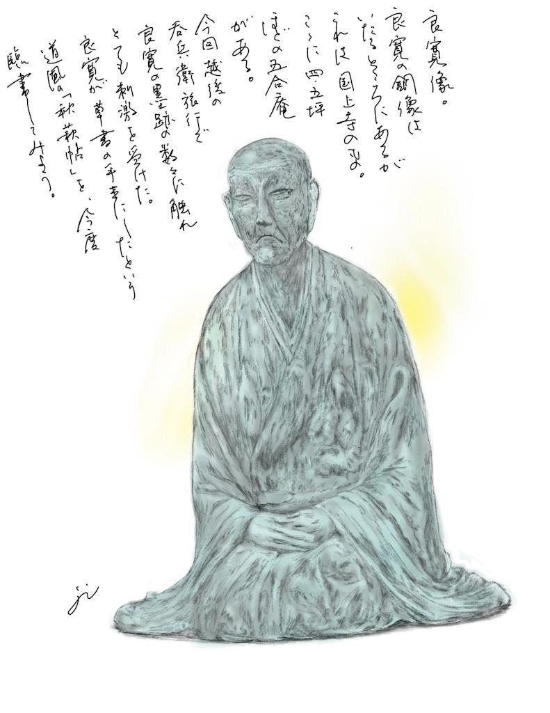 f:id:jijiro:20180812015304j:image