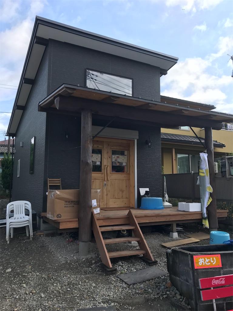 f:id:jijiro:20180815075907j:image