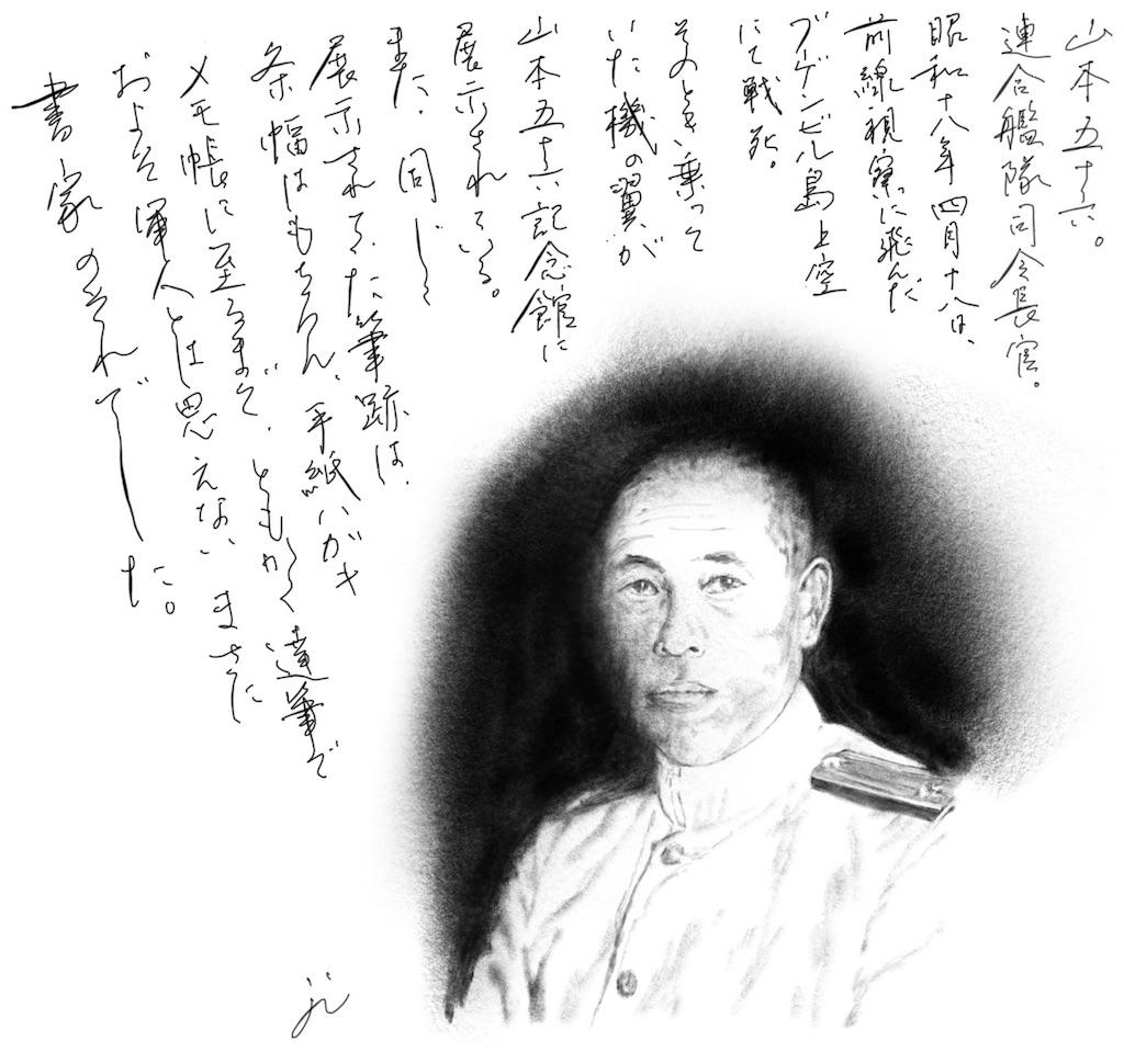 f:id:jijiro:20180816083011j:image