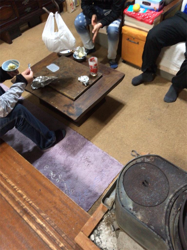 f:id:jijiro:20181111092905j:image