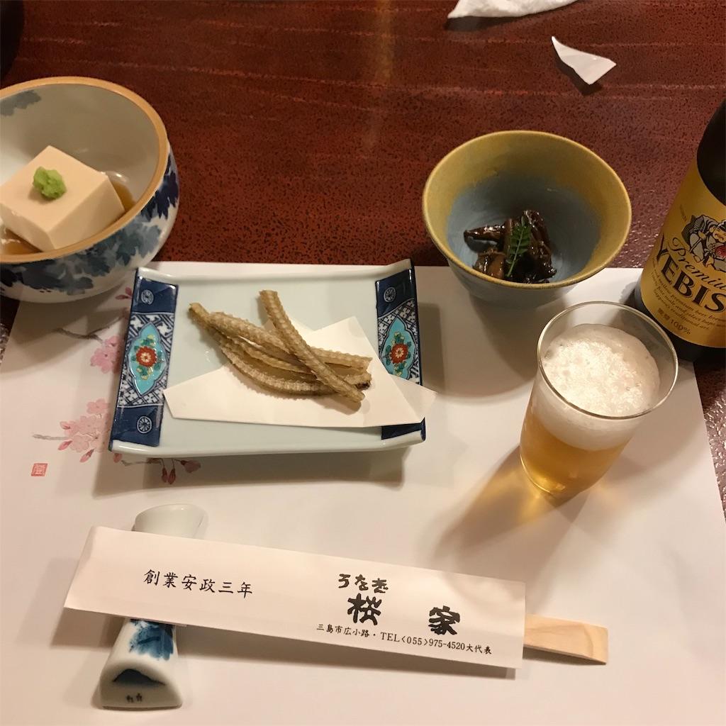 f:id:jijiro:20181112074942j:image