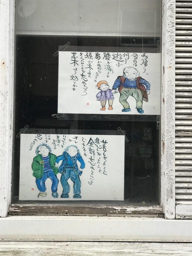 f:id:jijiro:20181216082545j:image