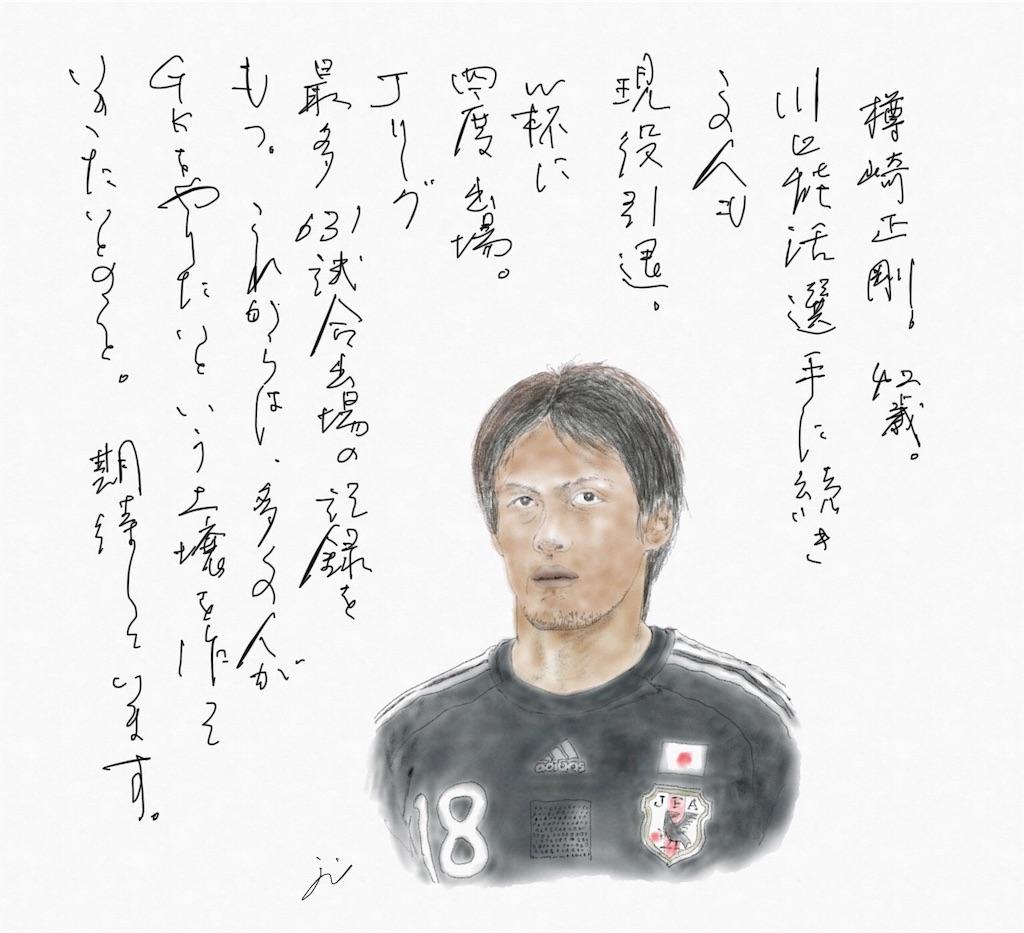 f:id:jijiro:20190117075318j:image