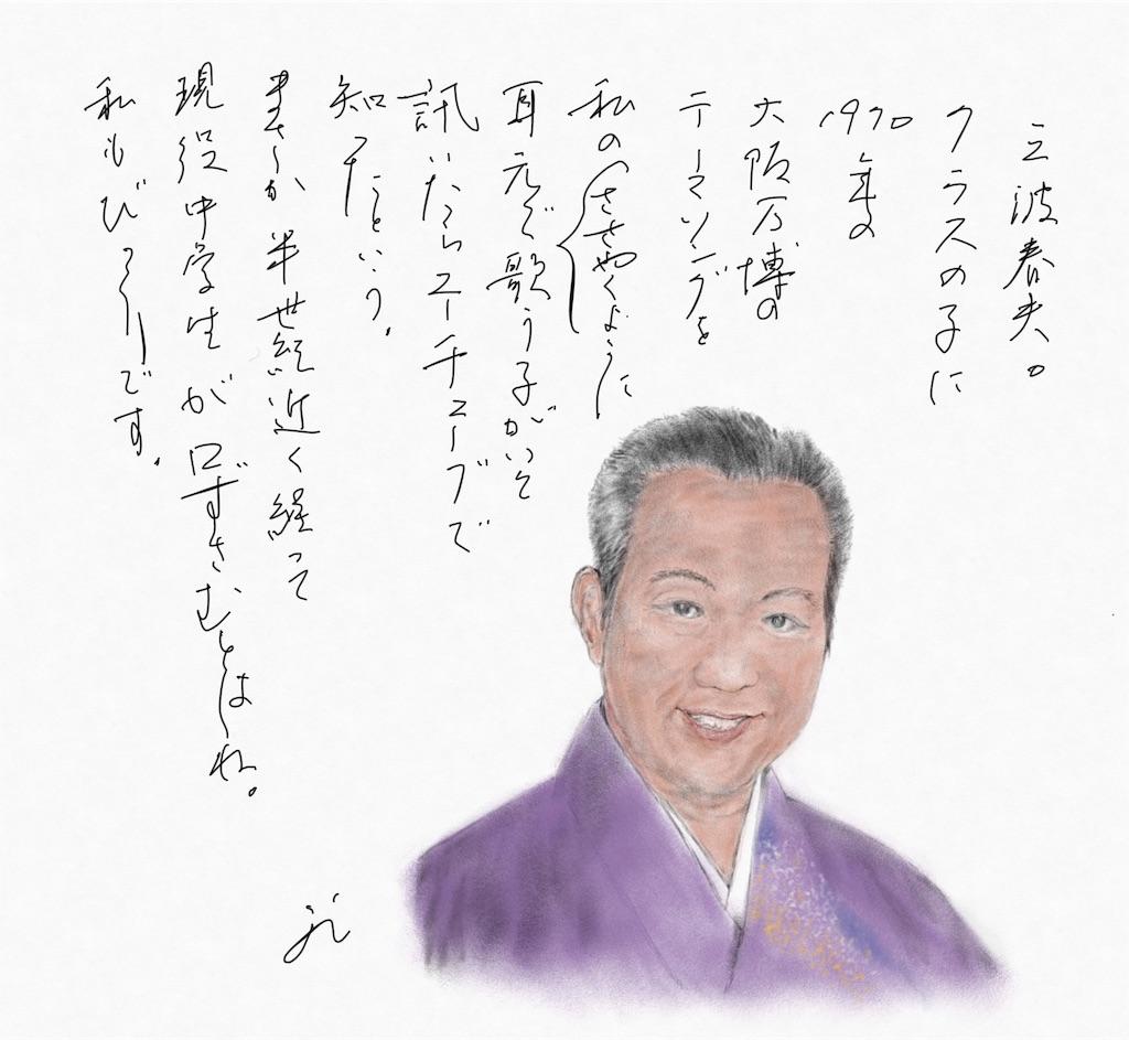 f:id:jijiro:20190128082530j:image
