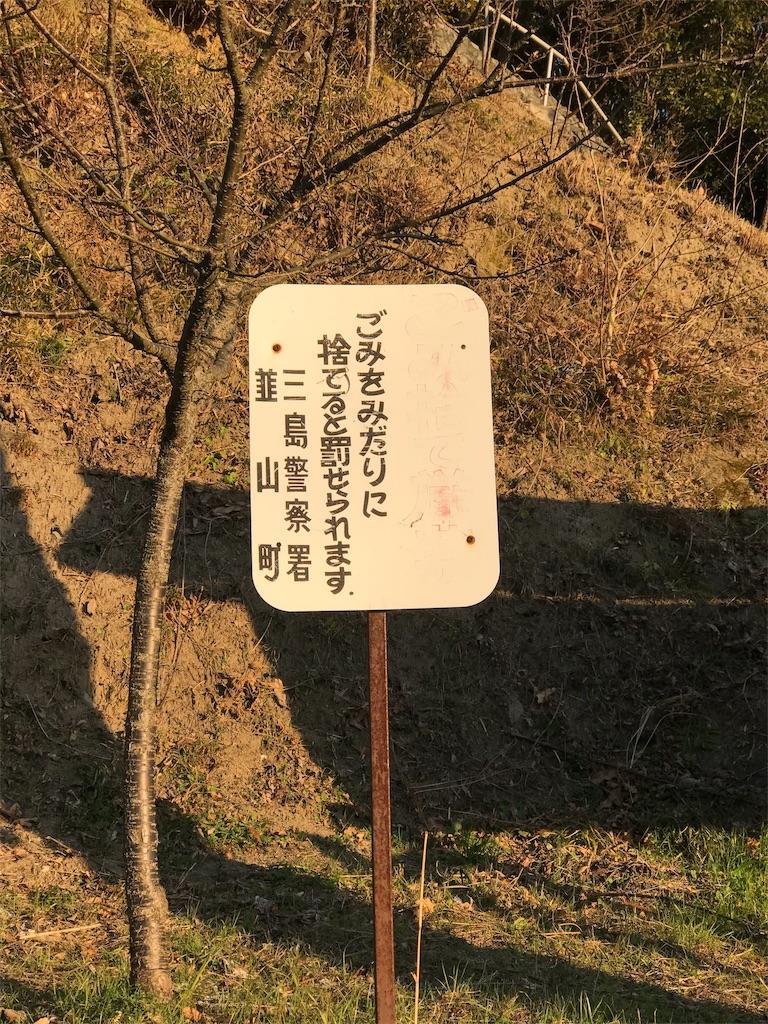f:id:jijiro:20190130074445j:image