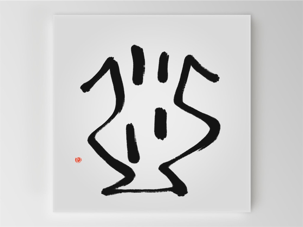 f:id:jijiro:20190325080025j:image