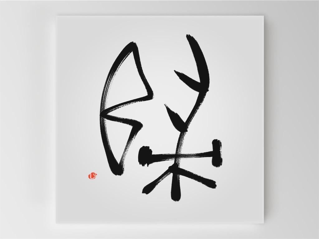 f:id:jijiro:20190415075448j:image