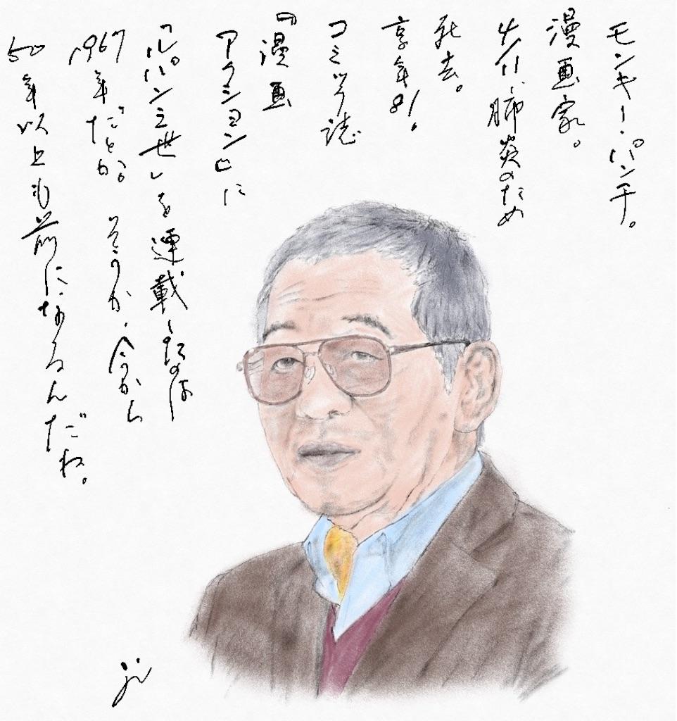 f:id:jijiro:20190418085022j:image