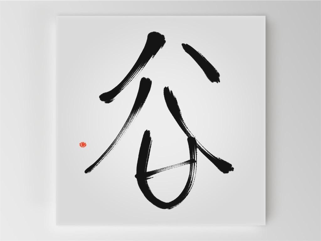 f:id:jijiro:20190616091707j:image