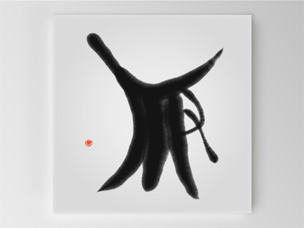 f:id:jijiro:20190713075121j:image