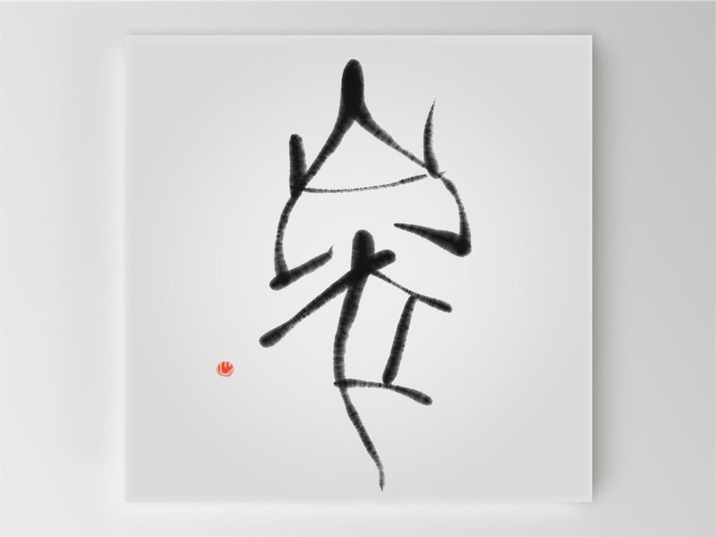 f:id:jijiro:20190722085308j:image