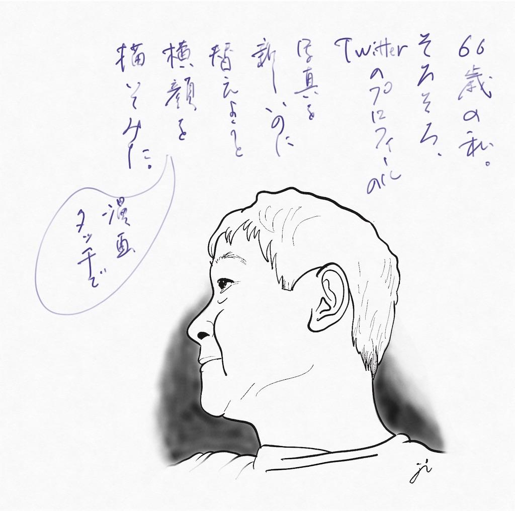 f:id:jijiro:20190818175756j:image