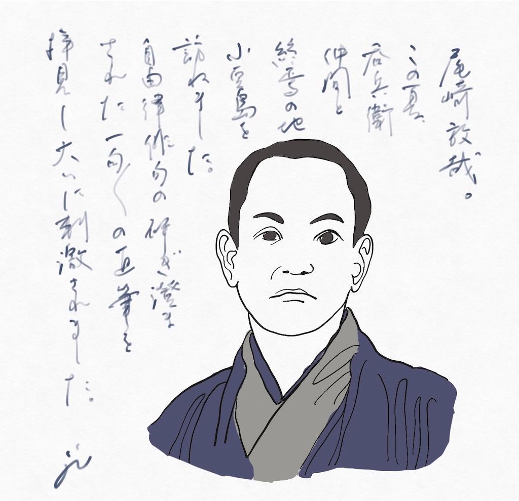 f:id:jijiro:20190823095934j:image