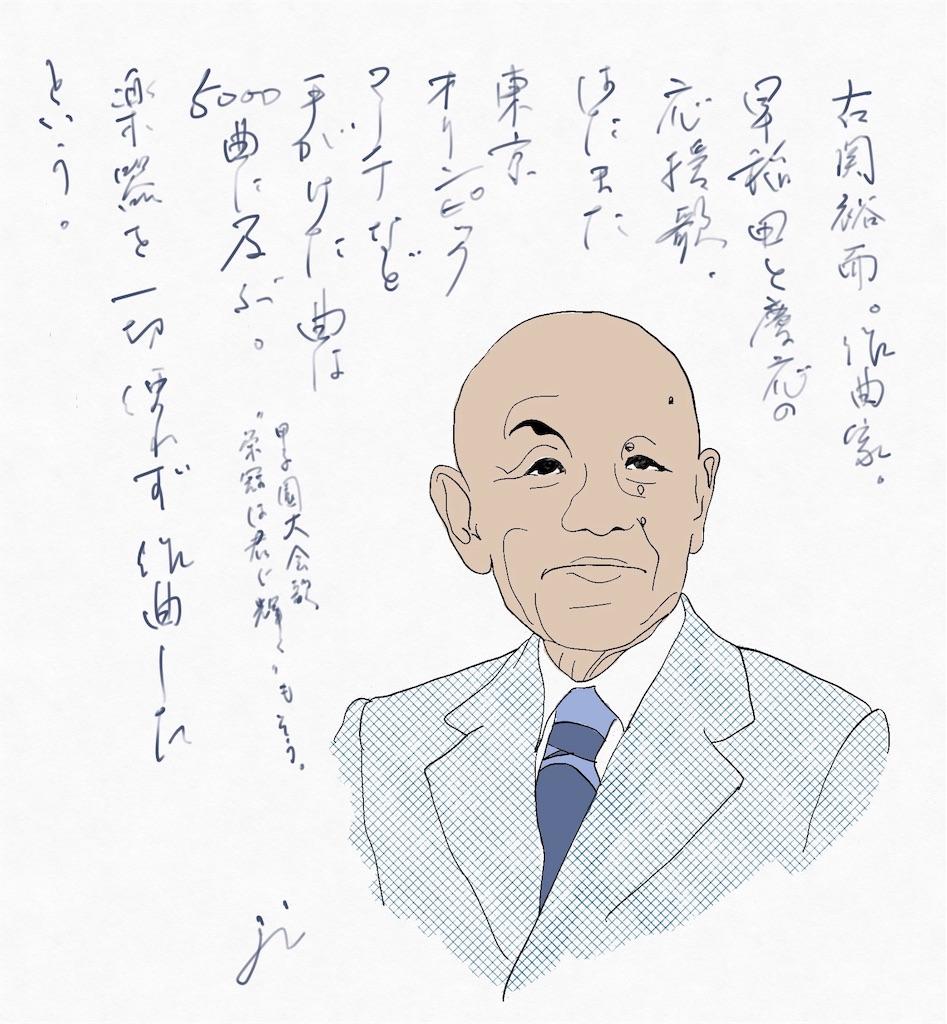f:id:jijiro:20190824084247j:image
