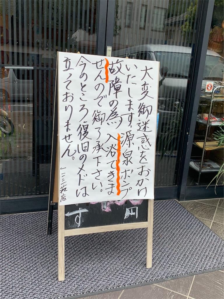 f:id:jijiro:20190824084612j:image