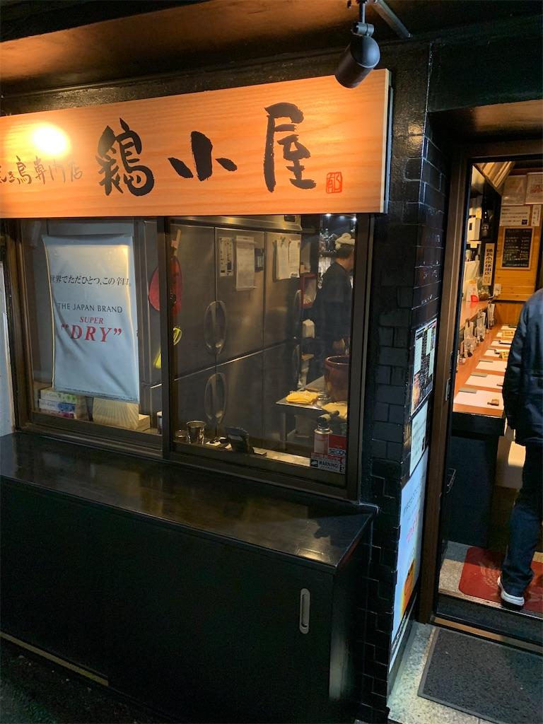 f:id:jijiro:20200112183738j:image