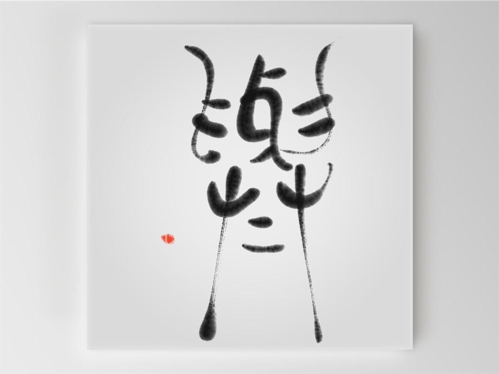 f:id:jijiro:20200124201957j:image