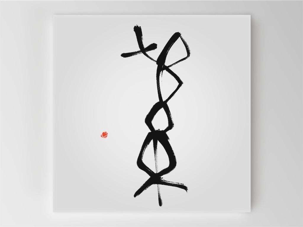 f:id:jijiro:20200125165414j:image