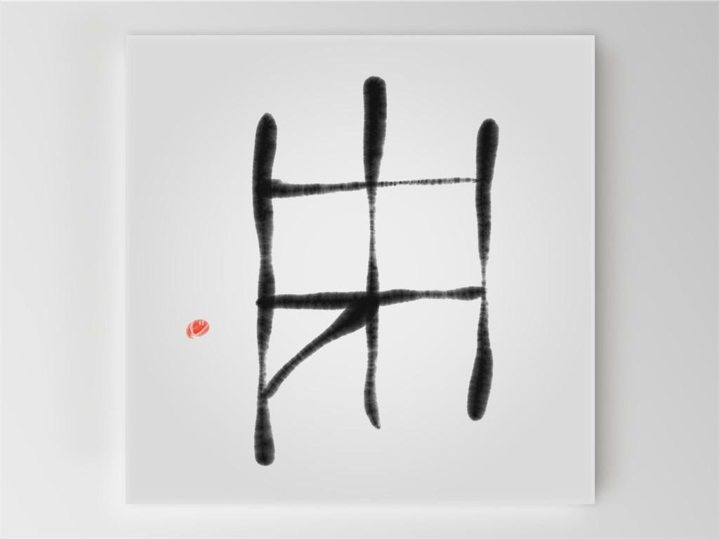 f:id:jijiro:20200126083233j:image