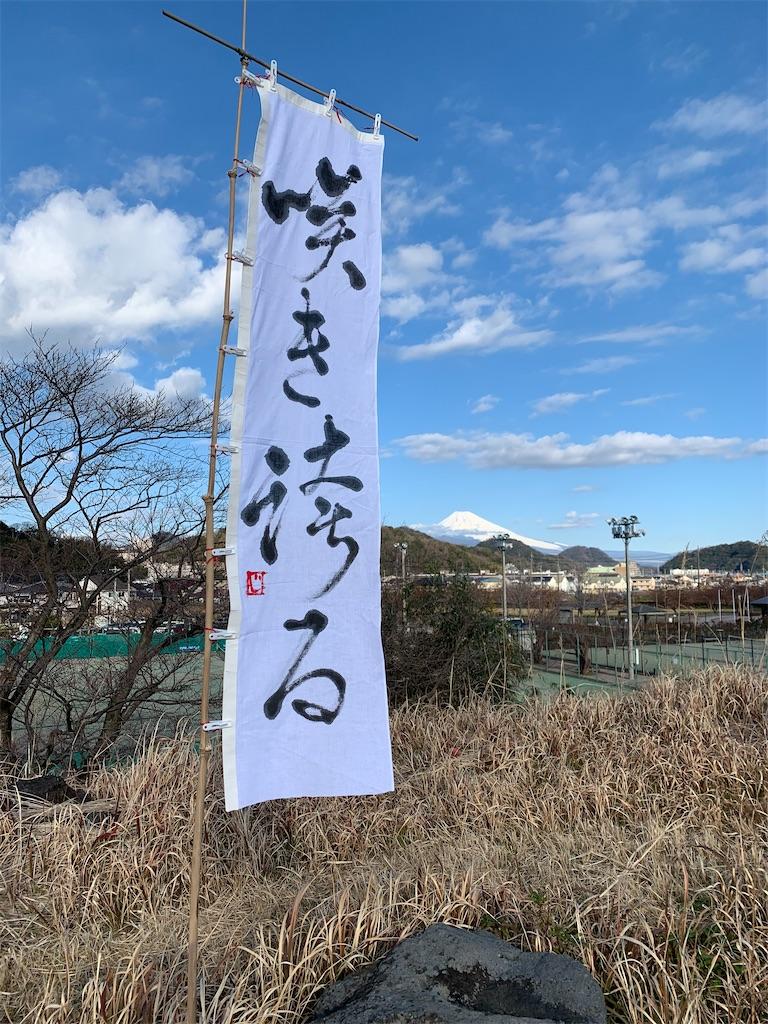 f:id:jijiro:20200203202123j:image