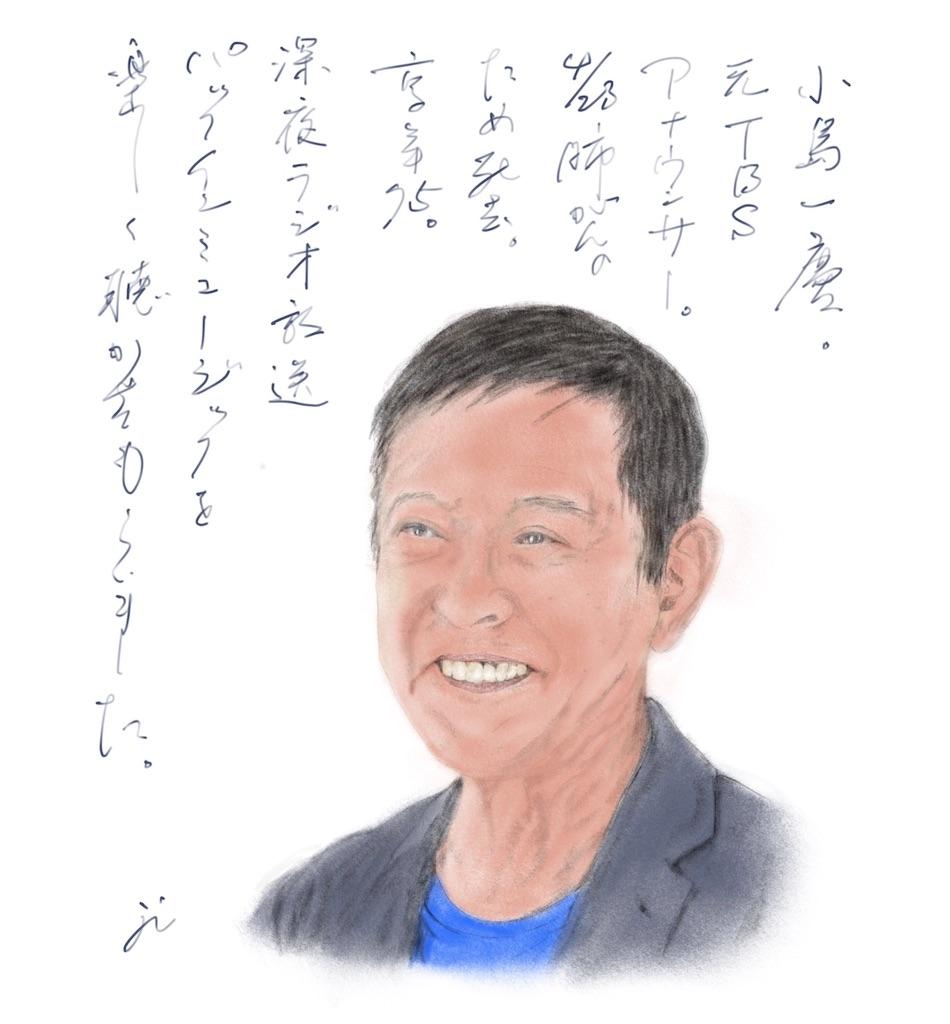 f:id:jijiro:20200503115558j:image