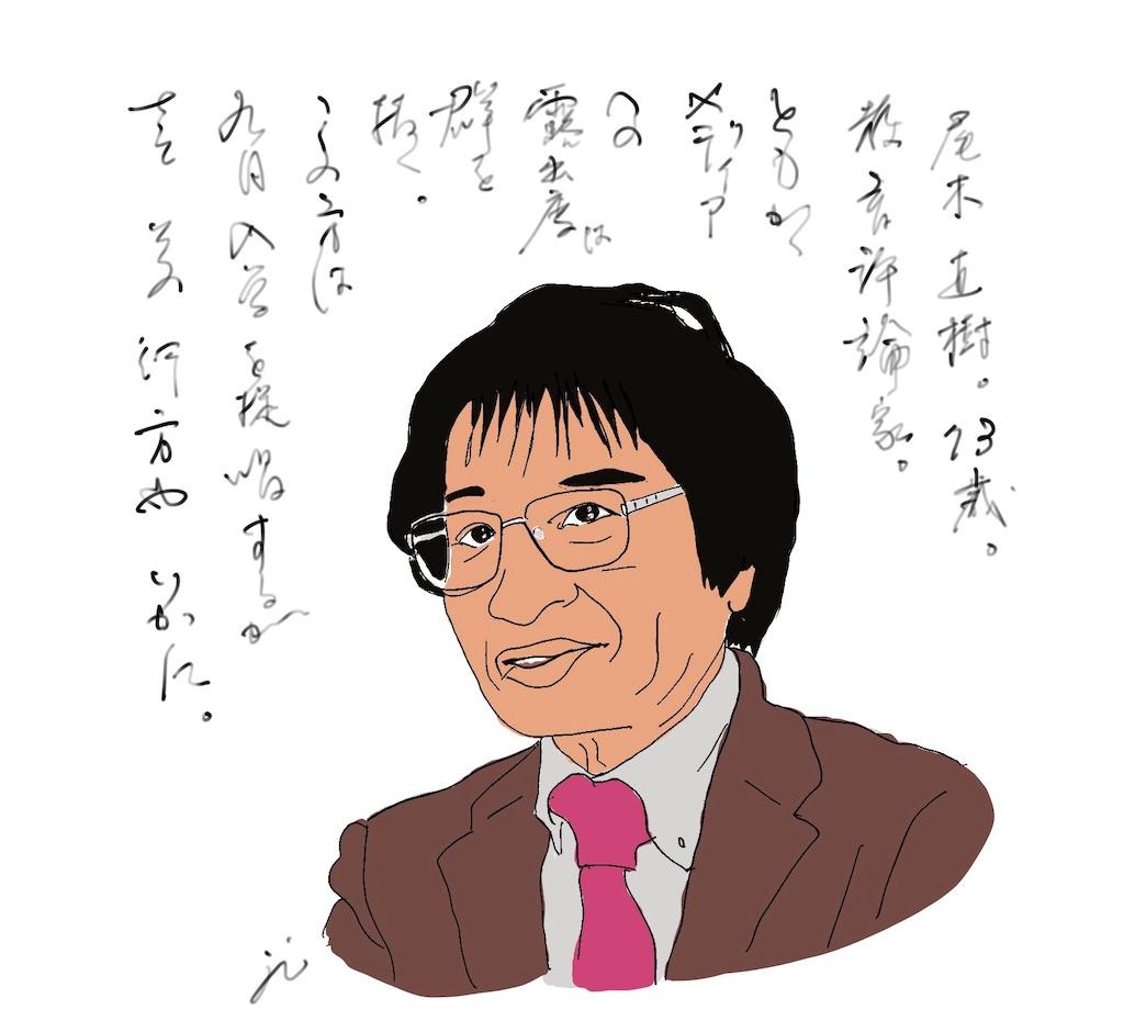 f:id:jijiro:20200524091152j:image