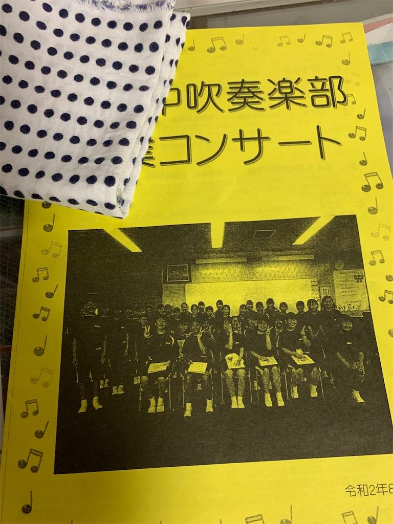 f:id:jijiro:20200803072501j:image