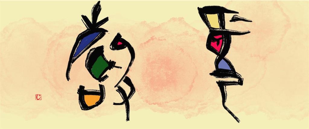 f:id:jijiro:20200806152645j:image