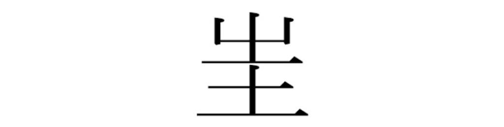 f:id:jijiro:20201104070333j:image