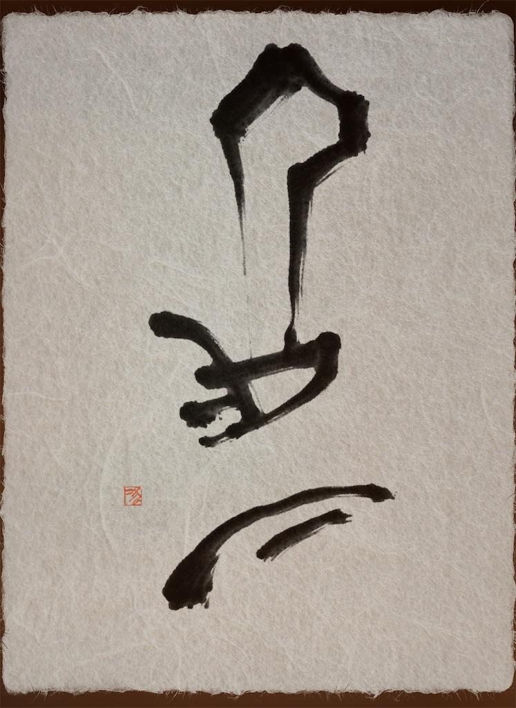 f:id:jijiro:20201120071925j:image