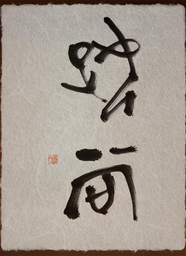 f:id:jijiro:20201201073403j:image