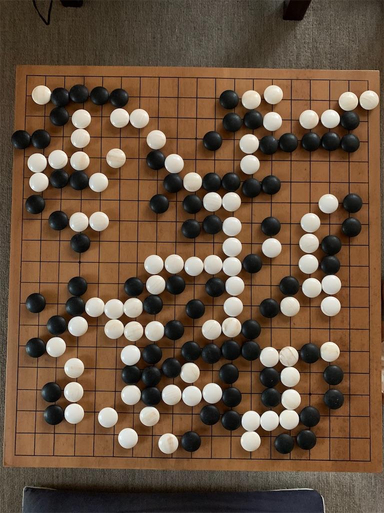 f:id:jijiro:20201201073417j:image