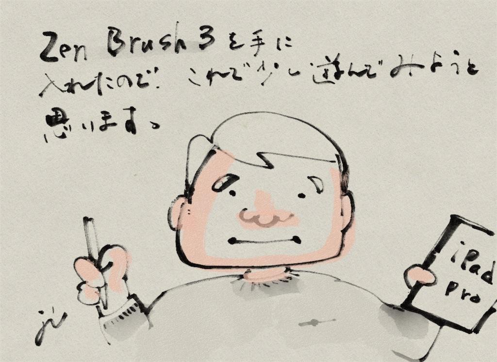 f:id:jijiro:20201214072803j:image
