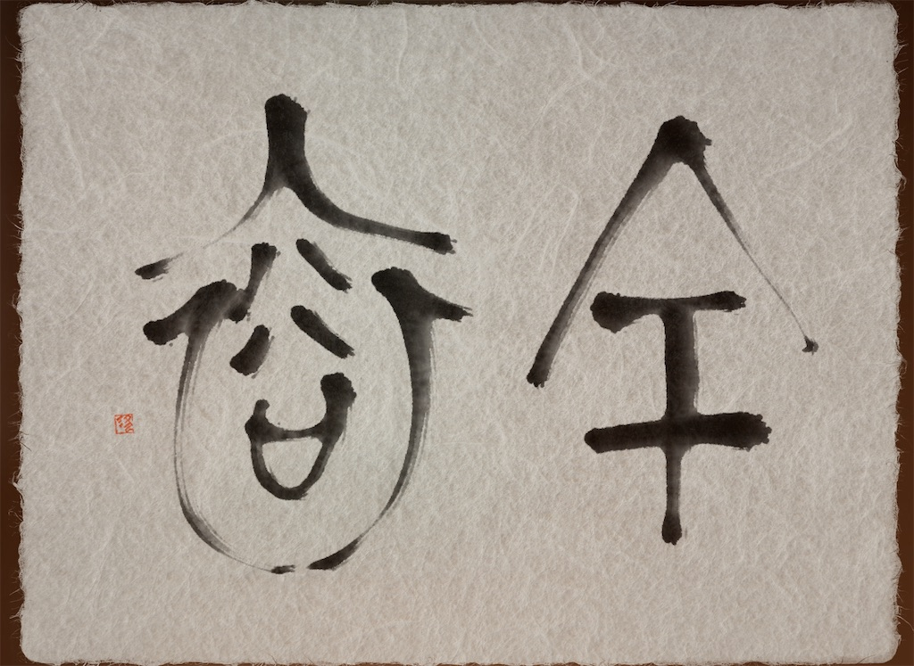 f:id:jijiro:20210114071301j:image