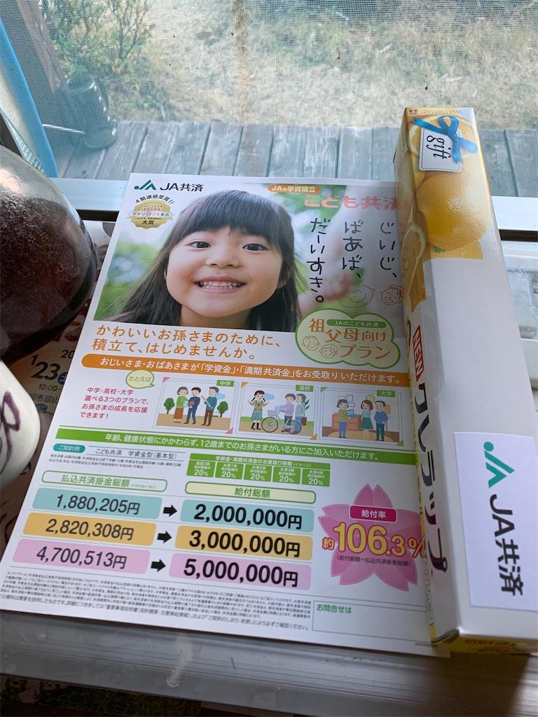 f:id:jijiro:20210114071346j:image